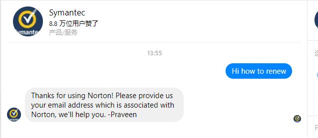 《小调查:使用Facebook Messager Bot的实际例子》